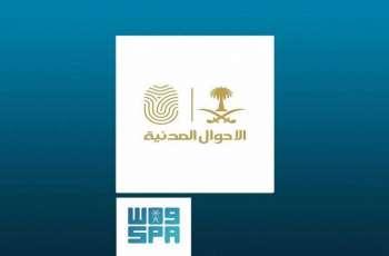 الأحوال المدنية بمنطقة مكة المكرمة تقدم خدماتها في مجمع الملك عبدالله الطبي بجدة