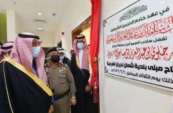 سمو أمير منطقة نجران يفتتح أربع بلديات فرعية جديدة