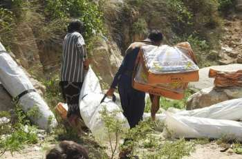 مركز الملك سلمان للإغاثة يوزع مواد إيوائية في مديرية رازح بصعدة