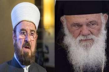 الأمین العام للاتحاد العالمي لعلماء المسلمین یدین بشدة تصریحات رئیس أساقفة الیونان