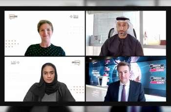 """""""حوارات دبي الافتراضية"""" تستشرف مستقبل المرأة والعمل"""