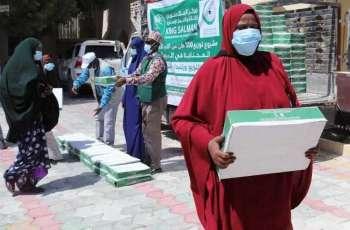 مركز الملك سلمان للإغاثة يوزع أكثر من 30 طنًا من التمور في إقليم بنادر الصومالي