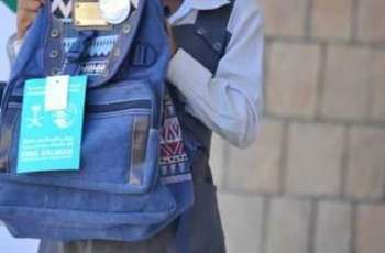 مركز الملك سلمان للإغاثة يوزع 3.200 حقيبة مدرسية في أبين