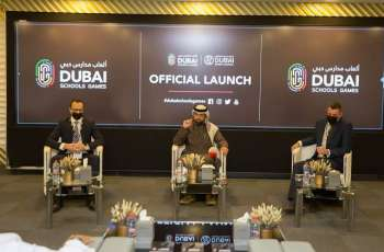 Dubai Sports Council LAUNCH Dubai's first