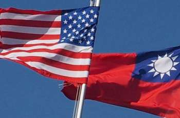 Taiwan Officially Represented at US Presidential Inauguration for First Time Since 1979