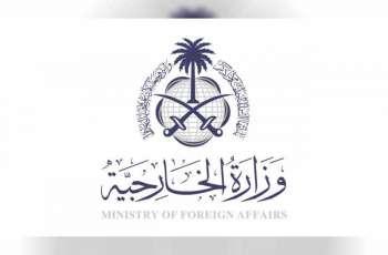 السعودية تدين بشدة التفجير الإرهابي المزدوج في بغداد