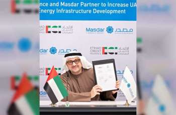 Etihad Credit Insurance collaborates with Masdar to increase UAE's renewable energy infrastructure development