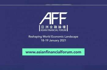 14th Asian Financial Forum attracts 63,000-plus viewers