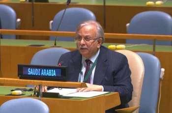 الأمم المتحدة تتبنى مبادرة المملكة لتعزيز ثقافة السلام والتسامح لحماية المواقع الدينية