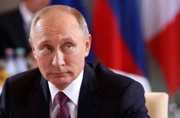 European Council President Held Phone Conversation With Putin