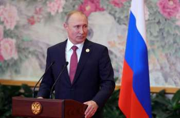 Putin, European Council Chief Discussed Russia-EU Cooperation, Navalny - Kremlin