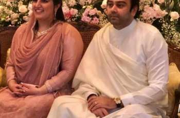 Bakhtawar Bhutto's Nikah ceremony will be held on Jan 29