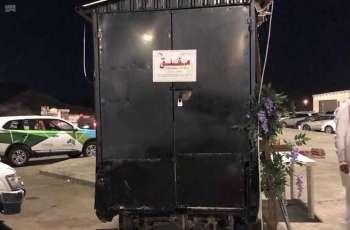 أمانة العاصمة المقدسة تغلق أكثر من 40 عربة للفود ترك بالشرائع والعزيزية