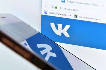 Vk.com Says Banned Groups Calling for Unauthorized Rallies in Russia on January 23