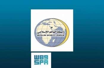 رابطة العالم الإسلامي ترحب بالمشروع الأممي المعزز لثقافة السلام والتسامح الذي دعت إليه عدد من الدول العربية والإسلامية