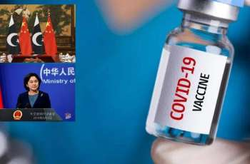 China asks its pharmaceutical companies to accelerate exports of COVID-19 to Pakistan
