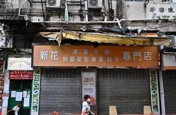 Hong Kong Locks Down Nearly 10,000 People in Coronavirus-Hit District - Reports