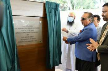 Governor Sindh Mr Imran Ismail performs the Ground Breaking Ceremony of H.H Dr. Syedna Mufaddal Saifuddin Faculty of Law at the University of Karachi