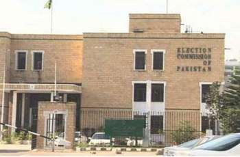 ECP again shares its stance on open hearing of foreign funding case