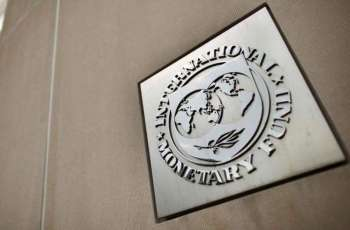 Costa Rica, IMF Reach Provisional Deal on $1.75Bln Lifeline