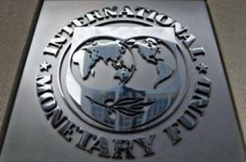 IMF Advises Tunisia to Strengthen Safety Net, Promote Public Investment