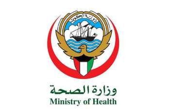 """الكويت تسجل 534 إصابة جديدة بـ """"كورونا"""""""