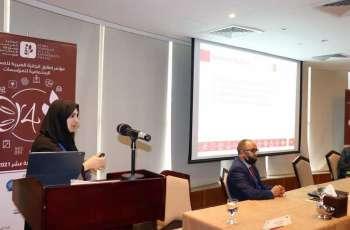 """فتح باب الترشح للدورة الـ""""14"""" من الجائزة العربية للمسؤولية الاجتماعية للمؤسسات"""