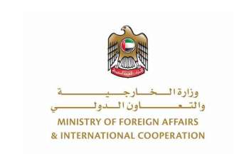 UAE strongly condemns Houthi missile targeting Saudi Arabia