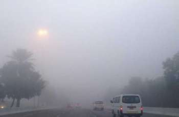 NCM warns of fog formation, poor visibility