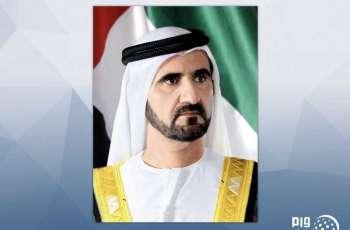 محمد بن راشد يتسلم أوراق اعتماد عدد من سفراء الدول المعينين لدى الدولة