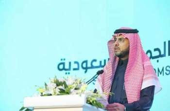 الجمارك السعودية تحتفل باليوم العالمي للجمارك تحت شعار