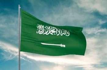 وفاة الأمیرة السعودیة والدة الأمیر عبدالعزیز بن خالد آل سعود