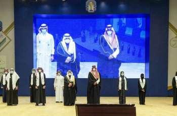 سمو نائب أمير منطقة المدينة المنورة يرعى الحفل الختامي لبرنامج سفراء الوسطية في نسخته الخامسة
