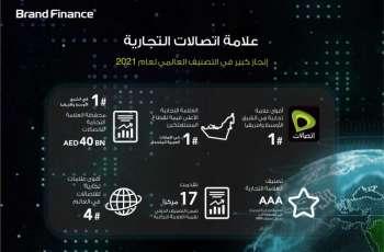 """الرئيس التنفيذي لـ """"مجموعة اتصالات"""": سعداء بالحصول على لقب العلامة التجارية الأقوى في الشرق الأوسط و أفريقيا"""