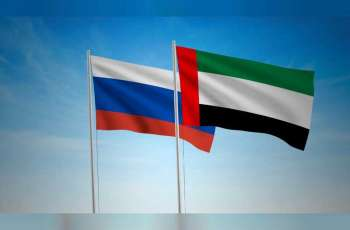 UAE Ambassador meets Russian Deputy Minister of Foreign Affairs