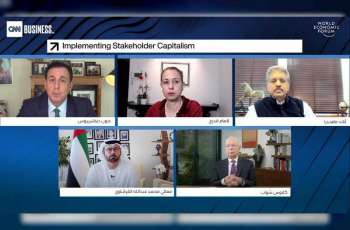 Governments have experienced new challenges that require revisiting concepts: Mohammad Al Gergawi