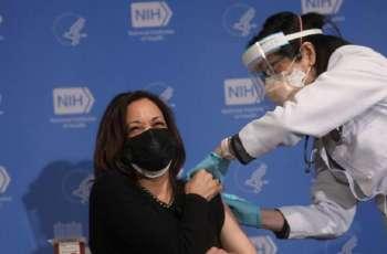 نائبة الرئیس الأمریکي کامالا ھاریس تتلقی الجرعة الثانیة من لقاح فیروس کورونا