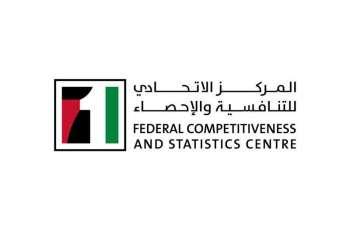 136.5 مليار درهم فائض الحساب التجاري للدولة مع العالم العربي خلال الـ 9 أشهر الأولى من 2020