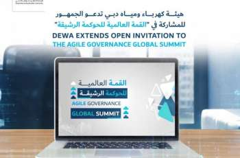 DEWA extends open invitation to the Agile Governance Global Summit