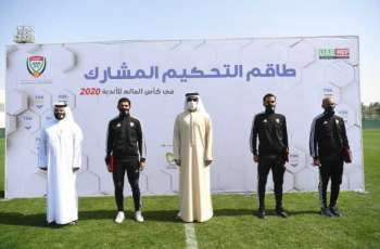 Team of Emirati referees to officiate in FIFA Club World Cup