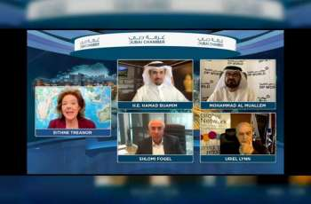 Business leaders discuss prospects for expanding UAE-Israel economic ties