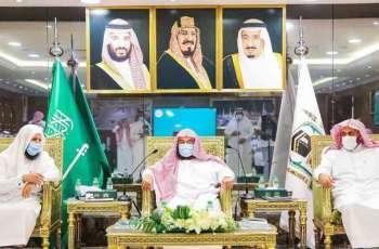 الرئيس العام لشؤون الحرمين يدشن أكاديمية الوسطية والاعتدال بالمسجد الحرام