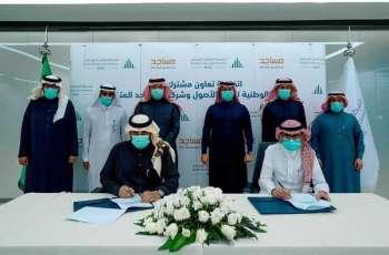 الشركة الوطنية للإسكان (NHC) توقع اتفاقية لتصميم المساجد والإشراف على بنائها في مشاريعها