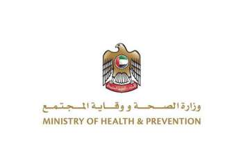UAE announces 3,939 new COVID-19 cases, 4,536 recoveries, 6 deaths in last 24 hours