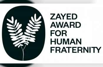 الإعلان عن الفائز بجائزة زايد للأخوة الإنسانية  4 فبراير