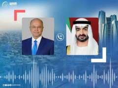 Mohamed bin Zayed, President of Iraq review promoting cooperation