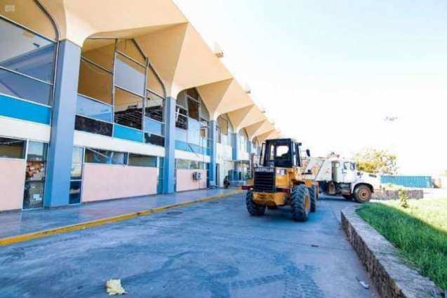البرنامج السعودي لتنمية وإعمار اليمن يستنفر جهوده في مطار عدن