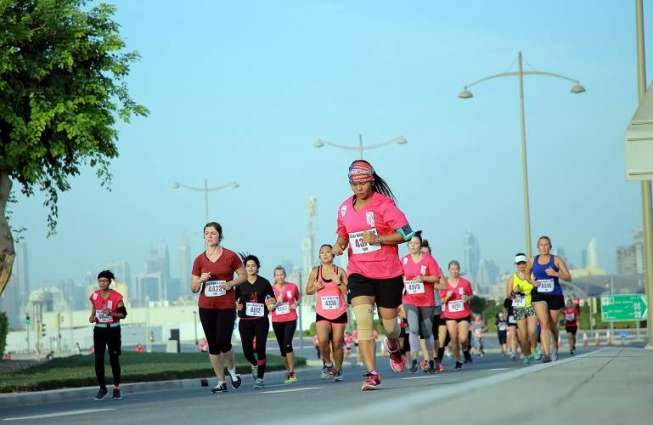 Dubai Sports Council announces four-stage Dubai Women's Running Challenge