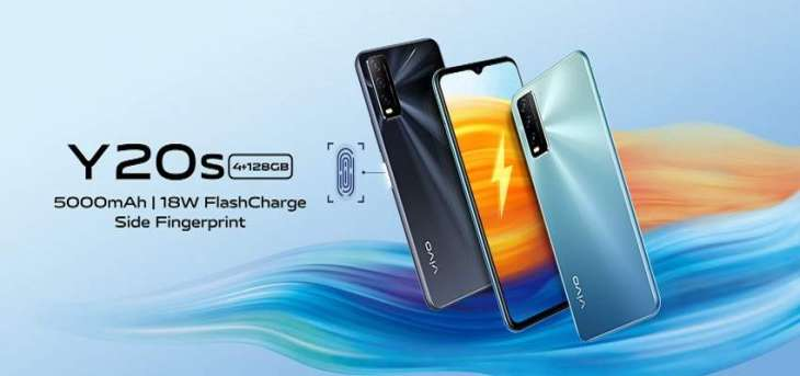 vivo Y20s Now Available in Pakistan, offers a Massive 5000mAh Battery with 18W FlashCharge