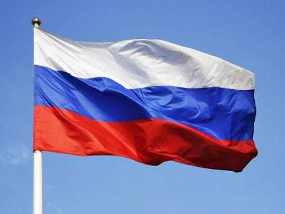 Russia's Inflation Accelerated to 4.91% in 2020 From 3.04% in 2019 - Rosstat's Final Data